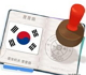 한국비자 심사결과조회